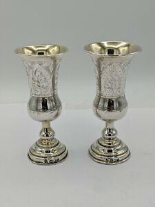 Pair Of Edwardian Silver Kiddush Cups Moses Salkind & Reuben Koshr London 1902