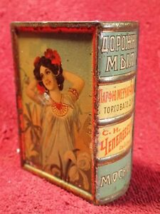 1) 1800-s ANTIQUE LITHO SOAP TIN BOX CHEPELEVECKI IMPERIAL RUSSIA RUSSIAN MOSCOW