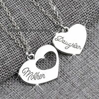 NEW Mother & Daughter Engraved Necklaces Set Silver Xmas Gifts For Her Mum Women