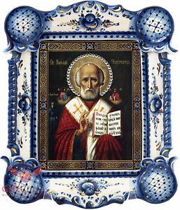Russian Porcelain Gzhel gold Christian Icon of Saint Nicholas Николай Чудотворец