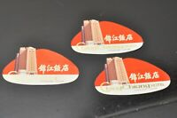 3 Vintage 1950s The Ching Chiang Shanghai China Hotel Guest Travel Luggage Label