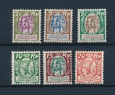 [56133] Liechtenstein 1924 Vine Dresser Castle of Vaduz Mint Regummed
