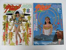 Uchusen Space Magazine Comics Cosplay Japanese Movies Godzilla Classics 1980s