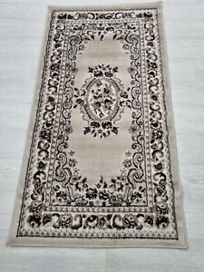 Quality Rug BEIGE BROWN 80 x 150 cm Soft Touch Living Room Turkish Carpet Rugs