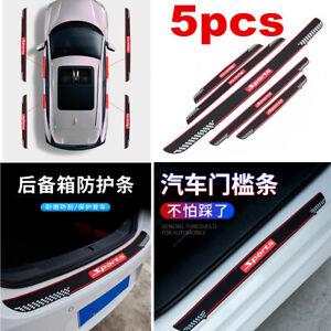 5PCS Car Rear Bumper Door Scuff Sill Cover Plates Panel Step Protector Sticker