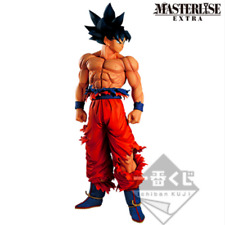Dragon Ball Ichiban Kuji EXTREME SAIYAN Last One Son Goku Figure F/S