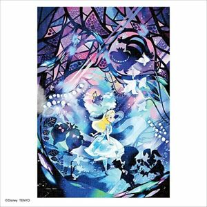 Jigsaw Puzzle Alice in Wonderland Where are you going? [Stained Art] 500 piece