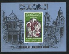 1966 JordanScott #531N - 100f Imperf Christmas Souvenir Sheet - MNH