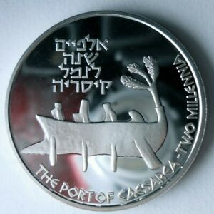 1995 ISRAEL 2 SHEKEL - PROOF SILVER COIN - 2,560 Minted - VERY RARE - Lot #L21
