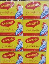 24 X 21g MAGGI STOCK CUBES HALAL CHICKEN STOCK CUBES 540g - Seasoning & Marinade