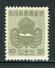 NETHERLANDS INDIES MH Selections: Scott #N8 20c Japanese Occupation $$