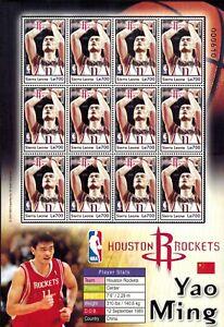 MODERN GEMS - Sierra Leone - NBA Yao Ming Houston Rockets - Sheet of 12 - MNH