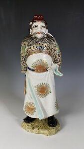 Rare Antique Japanese Kutani Porcelain Statue With hand Enamelling Gosu Blue Edo