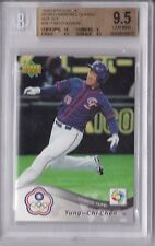 2006 Upper Deck World Baseball Classic Yung-Chi Chen Graded BGS 9.5