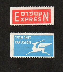 Israel, airmail coil and express coil etiquettes.