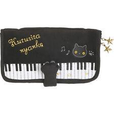 San-X Concert of Black Cat Nyanko Soft Case / Passport Case / Pouch (FY08801)
