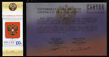 Russland 916 **, Staatswappen mit Echt-Golddruck, dabei Zertifikat