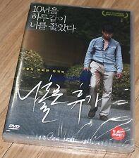 A Break Alone / Jo Jae hyeon / Yoon Joo / Park Hyuk kwon / KOREA DVD SEALED