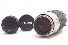 @ Ship in 24 Hrs! @ Near Mint! @ Tokina AF 100-300mm f5.6-6.7 Macro K-Mount Lens