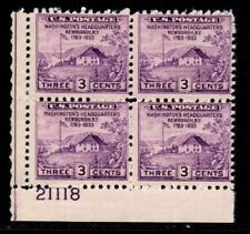 US Stamps: 752 Farley issue Plate Block  Mint NGAI, Nhmk
