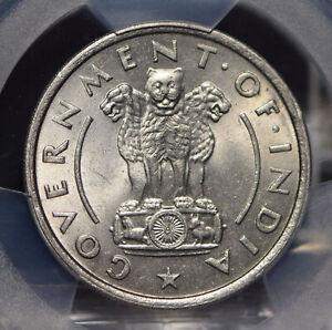 India Republic 1950 Rupee Lion animal PCGS MS64+ PC0511 combine shipping