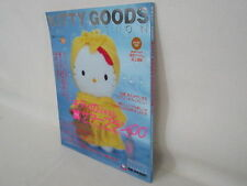 HELLO KITTY GOODS COLLECTION 5/2000 10 Catalog Sanrio Art Book Kawaii *