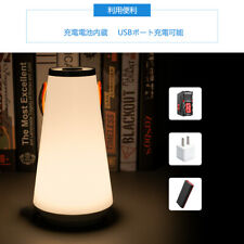 Portable LED Touch Night Lamp USB Rechargable Camping Light Table Desk Lighting