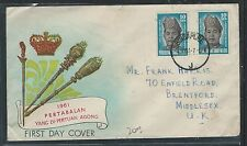 MALAYA SINGAPORE (P0812B) 1961 MALAYSIA SULTAN  FDC SENT FROM SINGAPORE
