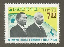 South Korea 1967 President Park Chung Hee & Heinrich Lubke of Germany Stamp MNH