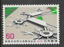 JAPAN 1978 AIRCRAFT AIRPORT TERMINAL 1v MNH