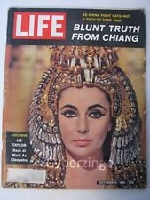 Life Magazine Elizabeth Taylor Cleopatra On The Cover Oct 6 1961 Vol 51 No 49