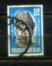 Malaysia Malaya 1961 Installation of  Agong A