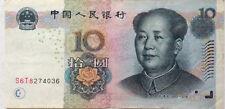 China 10 Yuan 2005 note S6T8 274036