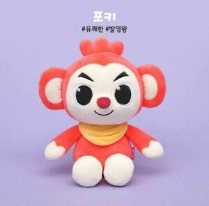 Pink fong Wonder Plush Doll POKI  30cm Animation KOREAN