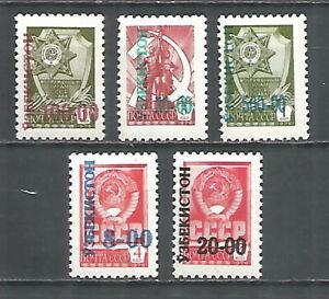 Uzbekistan 1993 year, mint stamps MNH (**) OVPT