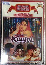 Kaajal - Raj Kumar, Meena Kumari, Dharmendra - Official Hindi Movie DVD ALL/0