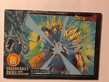 Dragon Ball Z Skill Card Collection N33