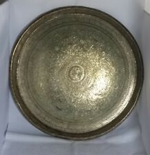 Beautiful Decorative Vintage Heavy and Solid Middle Eastern Brass Tray