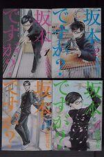 JAPAN manga: Haven't You Heard? I'm Sakamoto Sakamoto desu ga? 1~4 Complete Set