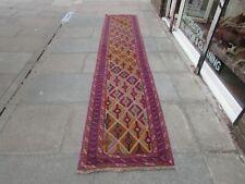 Vintage Hand Made Afghan Oriental Purple Green Wool Long Narrow Runner 396x79cm
