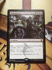 Empty the Pits Jap   MTG Magic   (see scan)