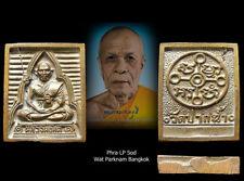 TROD PRAPA LP SOD WAT PARKNAM 2534 BRONZE CASTING REAL THAI AMULET