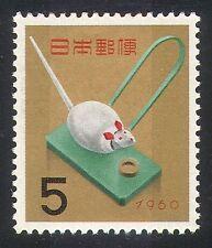 Japan 1960 YO Rat/Animals/Greetings/New Year/Toys 1v n23726