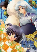 InuYasha Inu Yasha Doujinshi Comic Sesshomaru (Sesshoumaru) x Rin Blue Sky