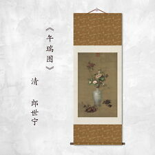 Chinese Ancient Famous Mount Painting Wu Rui Figure Copy Version