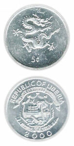 LIBERIA 5 CENTS 2000 Chinese YEAR OF DRAGON  27mm aluminium UNC COIN 1pcs