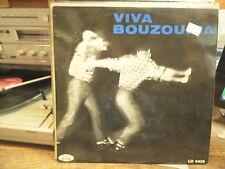 Viva Bouzoukia - viva Zambetas - Stelios Zafiriou - disque  BAM  LD 5429