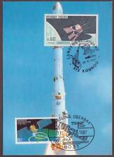 "Space Maxi Card 1987. Germany Satellite ""TV Sat 1"" Launch by ""Ariane 2"" ##3"