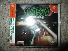 Incoming Ginrui Saishuu Kessen Sega Dreamcast NEW Sealed JP Humanity Last Battle