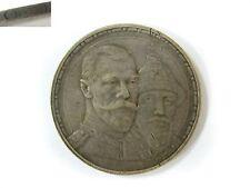 Silver 1Rouble Ruble 1913 BC #318/2 Romanovs Dynasty Commemorative Russia Empire